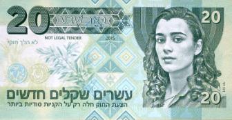 Afbeelding 20 shekel.