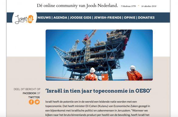 Jonet.nl 2.0 artikel