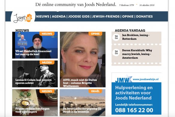 Jonet.nl 2.0 startpagina
