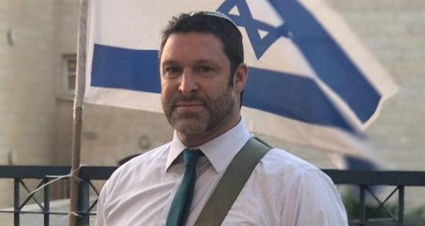 Dating Iraanse Joodse man