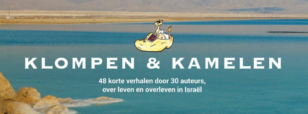 Klompen en Kamelen banner breed. 1200px v1