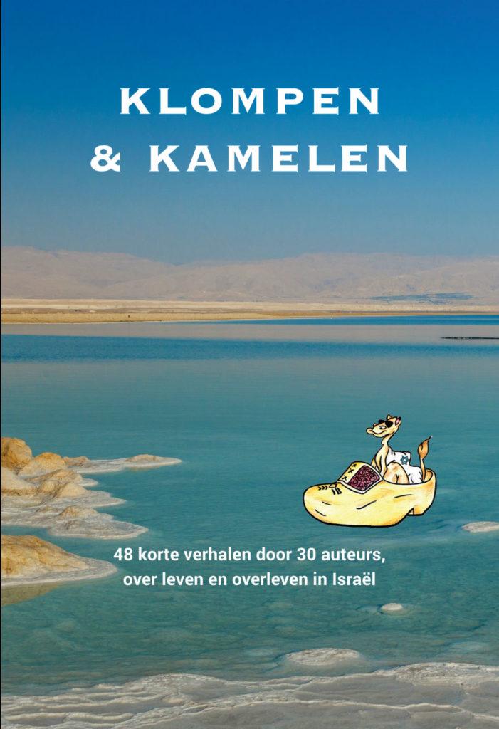 Klompen en Kamelen boek cover